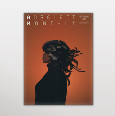 AD SELECT MONTHLY vol.21掲載