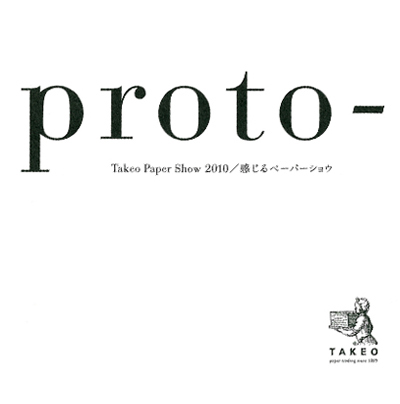 TAKEO PAPER SHOW2010